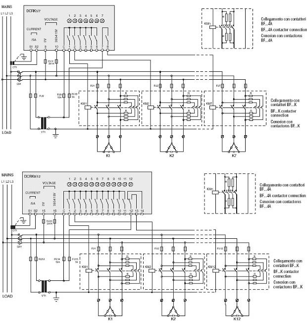 конденсаторной установки.