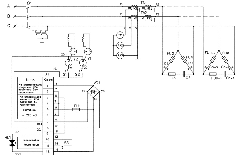 электрические схемы УКЛ